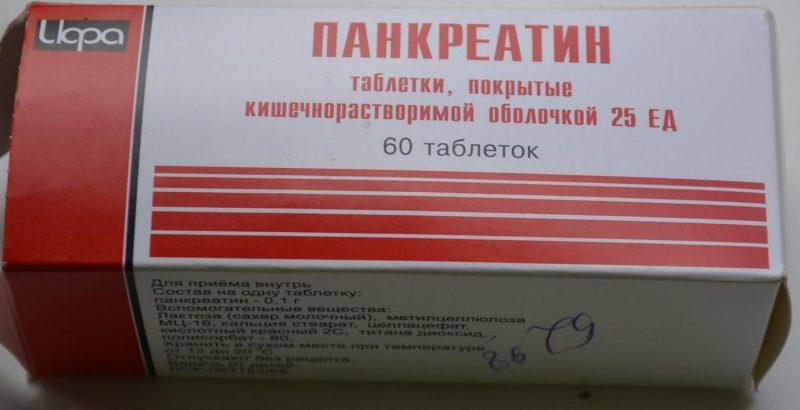 Панкреатин: инструкция по применению таблеток взрослым и детям, состав, аналоги ферментного препарата