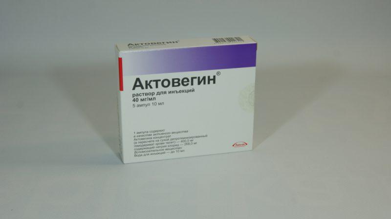 Актовегин: инструкция по применению, для чего назначают, формы выпуска, состав и аналоги препарата