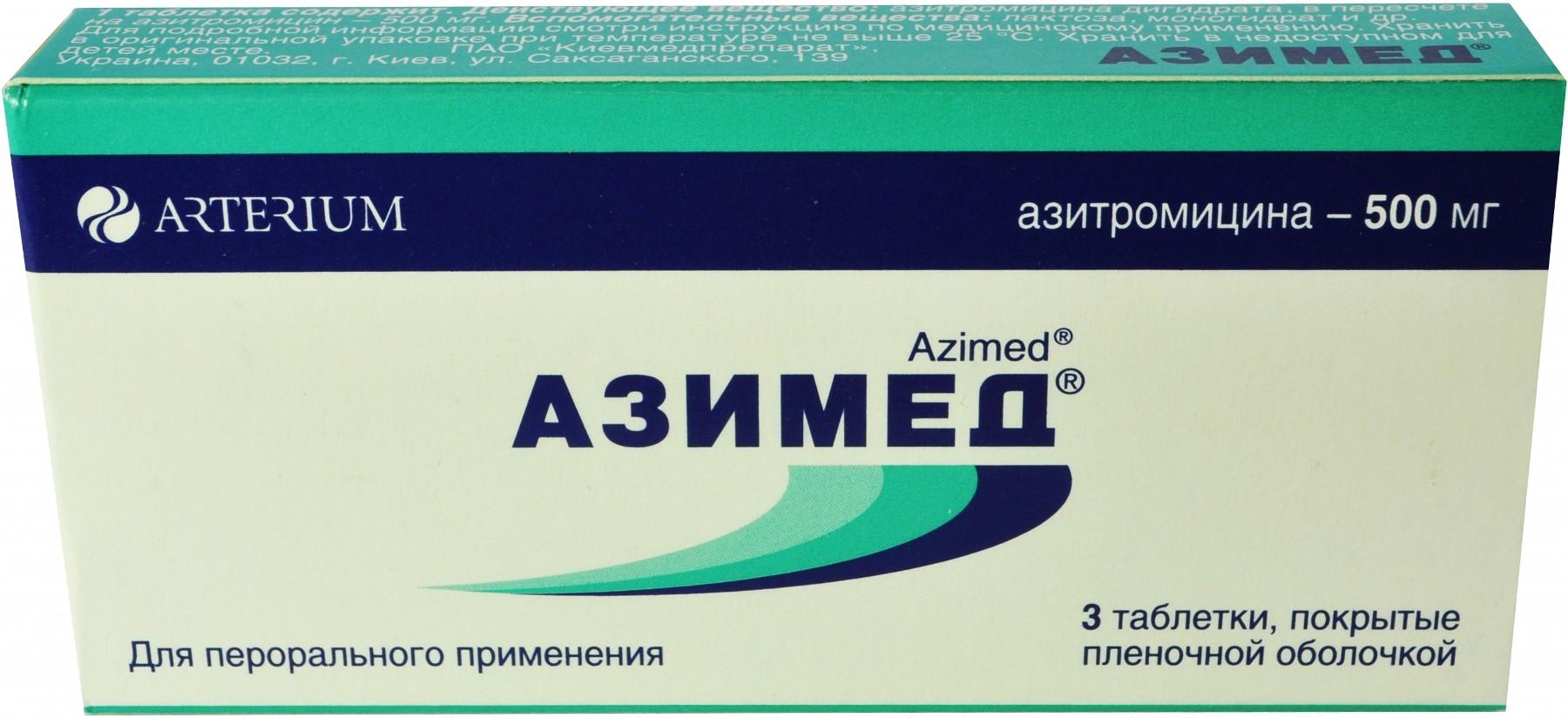 Таблетки Азитромицин: инструкция по применению для взрослых и детей, состав, дозировка, аналоги