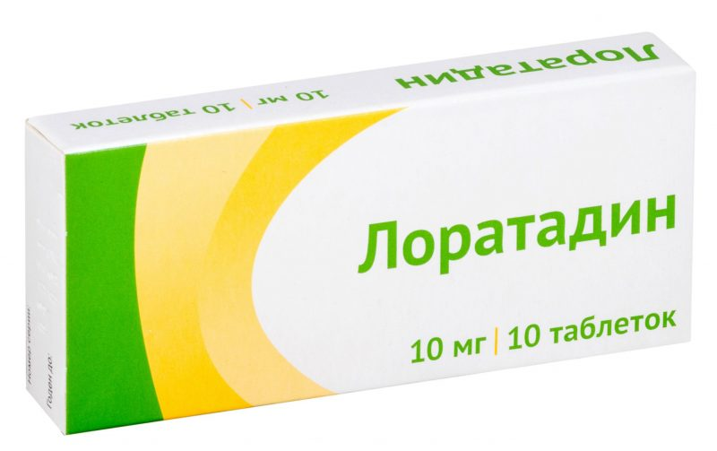 Лоратадин: аналоги и заменители препарата в таблетках и сиропе, состав, инструкция по применению