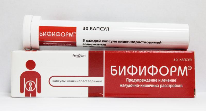 Аналоги Бифиформа: дешевые аналогичные препараты для детей и взрослых, список недорогих пробиотиков