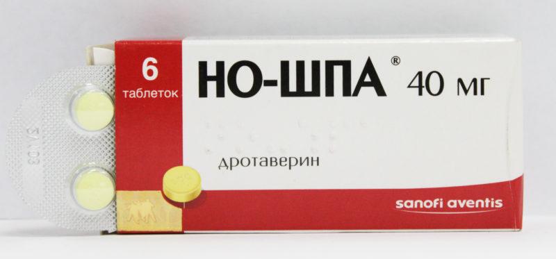 «Но-Шпа»: дозировка детям, инструкция по применению в таблетках и ампулах, состав, аналоги