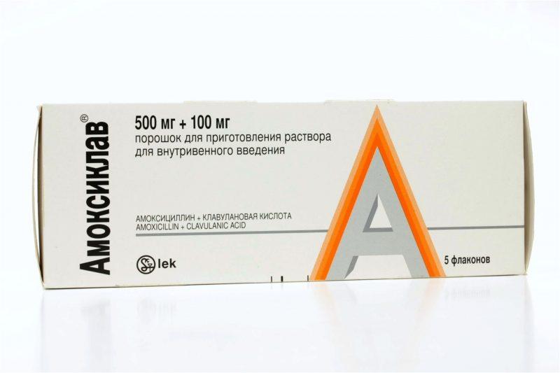 Амоксиклав: аналоги дешевле и российские, состав антибиотика (действующие вещества)
