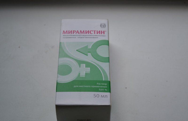 Мирамистин для горла: инструкция по применению раствора и спрея, аналоги антисептика