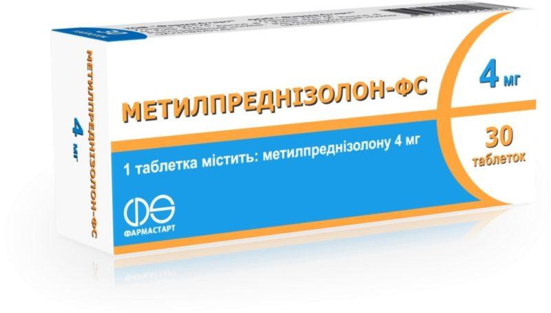 Метилпреднизолон: инструкция по применению, формы выпуска, показания и противопоказания, побочные действия, аналоги глюкокортикостероида