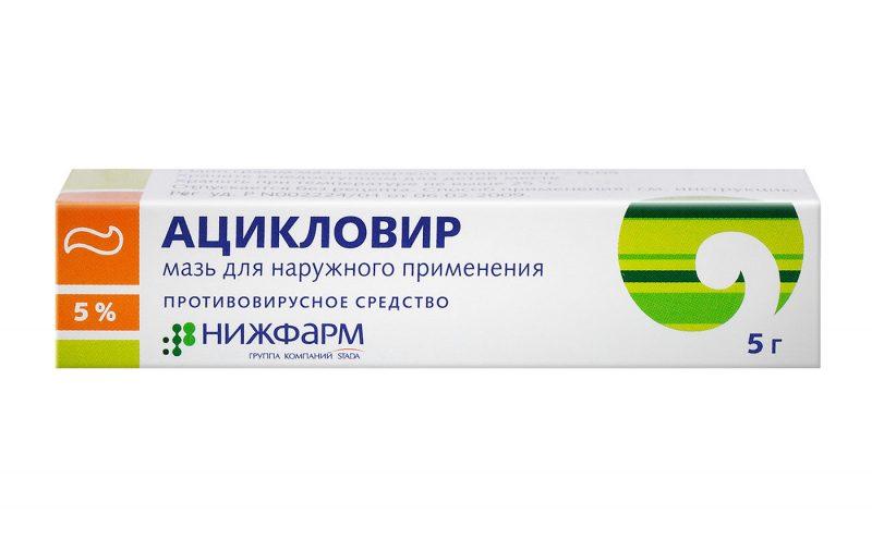Мазь Ацикловир: инструкция по применению, формы выпуска, дозировка, аналоги противовирусной мази
