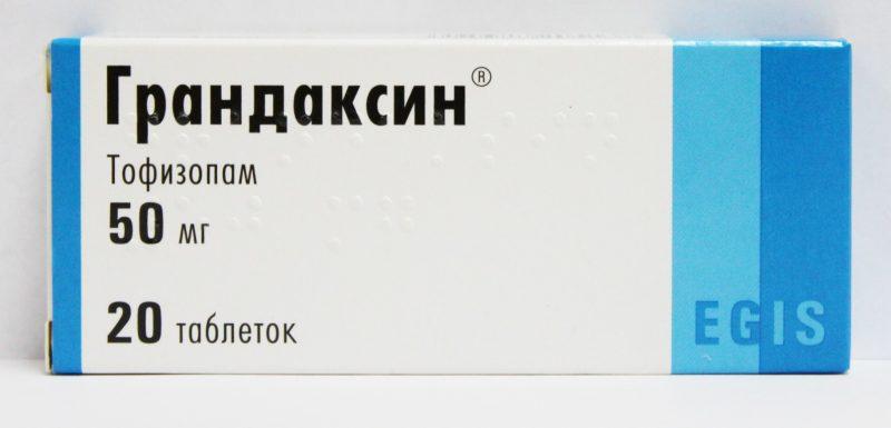 Грандаксин: инструкция по применению, для чего назначают, аналоги