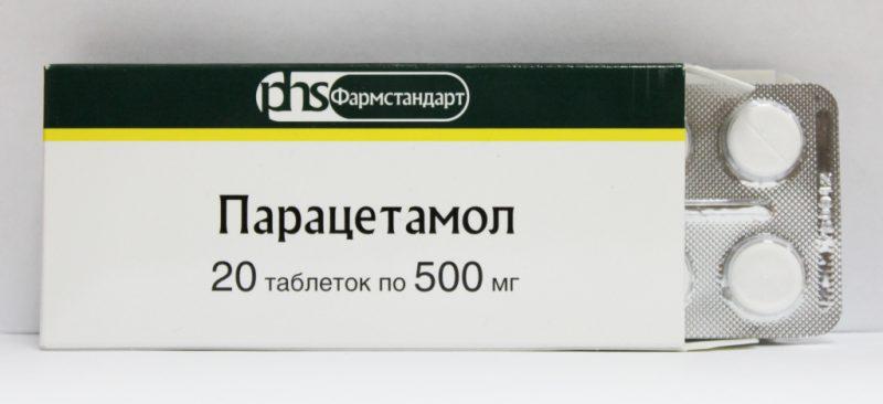 Парацетамол при беременности: можно ли принимать на 1-м, 2-м и 3-м триместрах, показания, дозировка, противопоказания