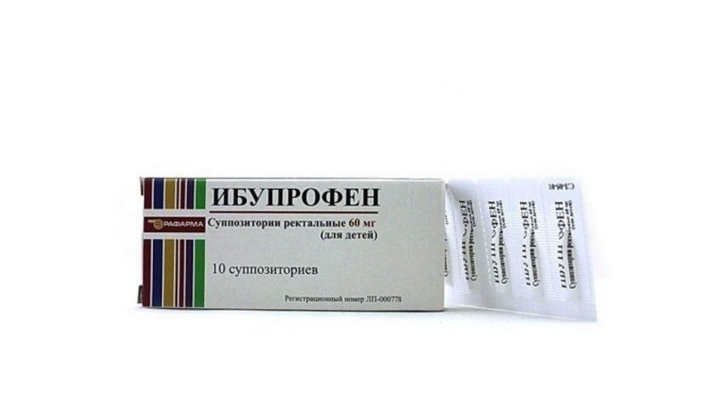 Ибупрофен: показания к применению у взрослых и детей, формы выпуска