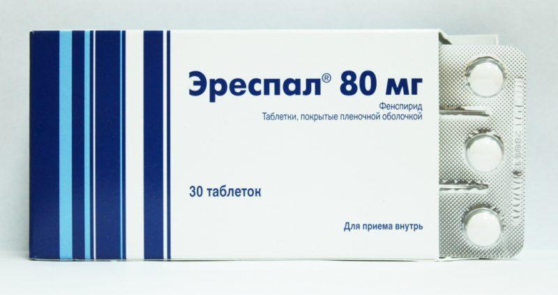 Таблетки Эреспал: инструкция по применению, состав, аналоги препарата