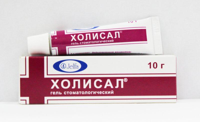 Стоматит у взрослых, лечение в домашних условиях, медикаментозное и народными средствами