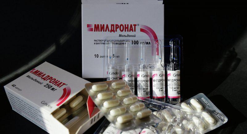 Милдронат — аналоги препарата дешевле в таблетках, капсулах и уколах, инструкция по применению