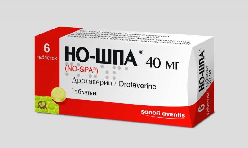 Тримедат: инструкция по применению, состав таблеток, дозировка для взрослых и детей, аналоги