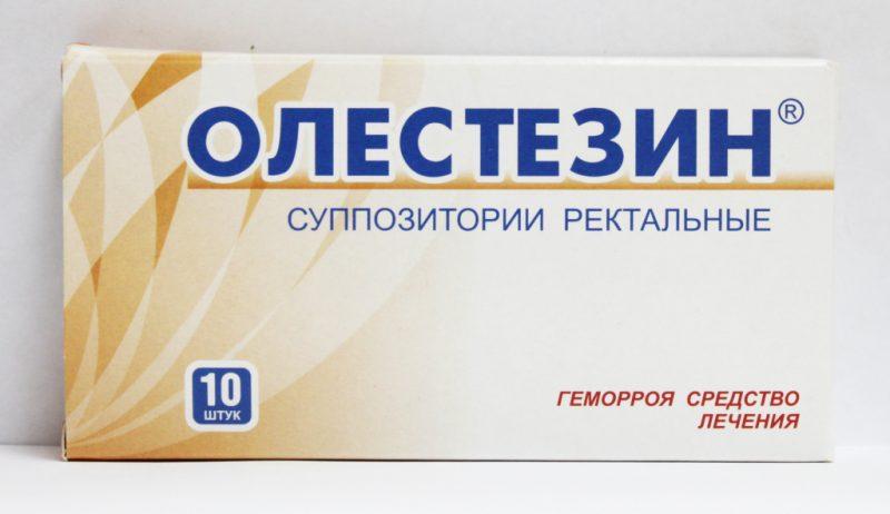 Свечи от геморроя недорогие и эффективные: список, состав препаратов, показания, противопоказания