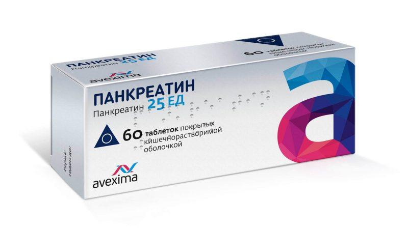 Панкреатин при беременности: можно или нет на ранних и поздних сроках, инструкция по применению таблеток, состав, аналоги