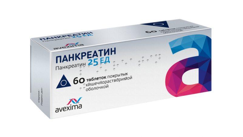 Таблетки Панкреатин: инструкция по применению взрослым и детям, состав, аналоги