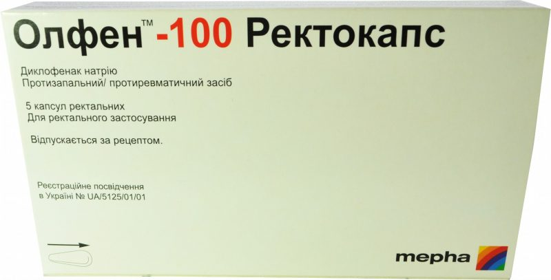 Нейродикловит: аналоги препарата, дешевле, с таким же составом