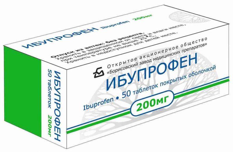 Таблетки Ибупрофен: инструкция по применению взрослым и детям, состав
