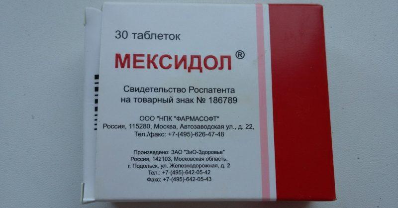Мексидол: инструкция по применению, для чего назначают, формы выпуска, аналоги препарата