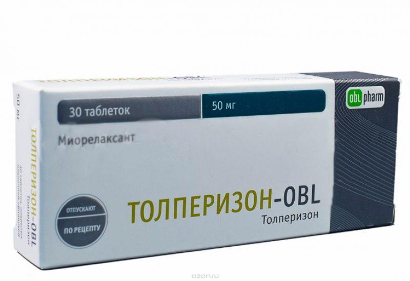 Аналоги Мидокалма в таблетках и в ампулах