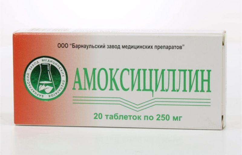 Амоксициллин: инструкция по применению для взрослых и детей, формы выпуска антибиотика, состав, аналоги