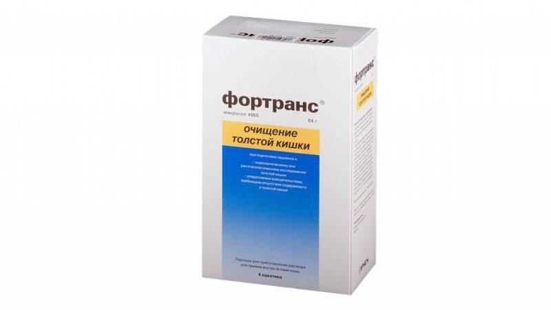 Фортранс: инструкция по применению, состав, аналоги препарата для очищения кишечника перед колоноскопией