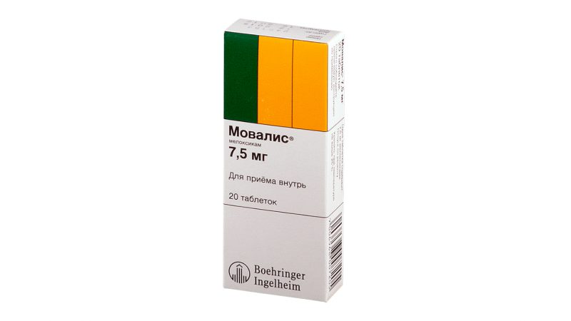 Таблетки Мовалис: инструкция по применению, от чего помогают, состав, аналоги