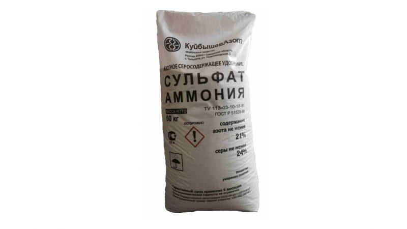 Сульфат аммония удобрение: описание и применение