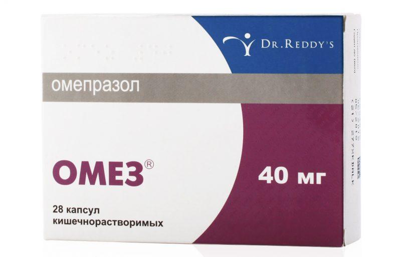 Омез: аналоги и заменители препарата в таблетках и капсулах, состав, инструкция по применению, для чего назначают