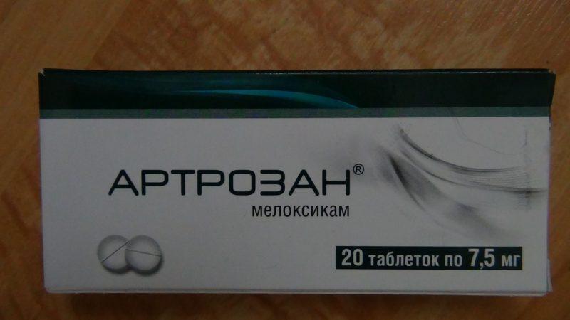 Таблетки Артрозан: инструкция по применению, состав, аналоги