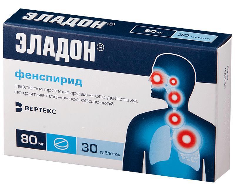 Эреспал: аналоги и заменители в сиропе и в таблетках, действующее вещество и инструкция по применению препарата от кашля