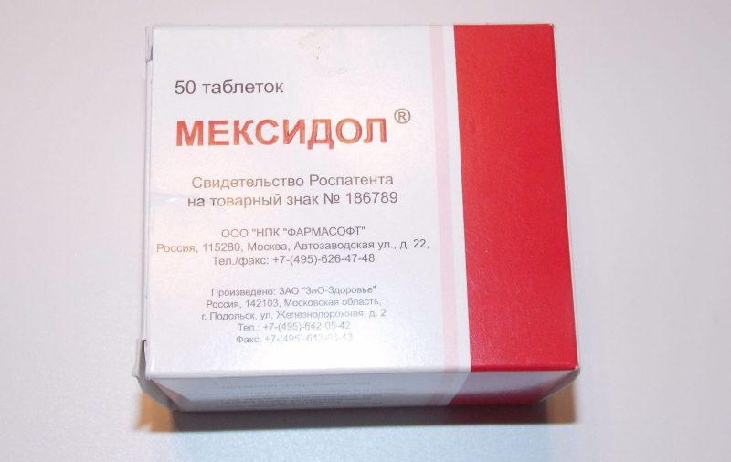 Вазобрал: инструкция по применению, аналоги препарата