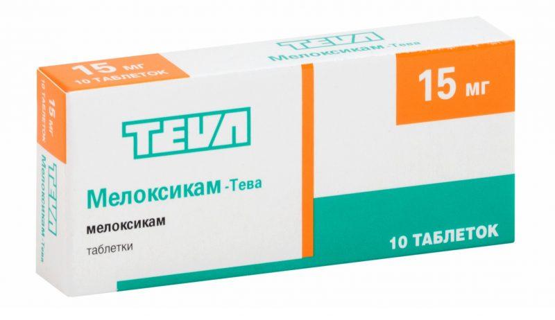 Таблетки Мелоксикам: инструкция по применению для детей и взрослых, состав, аналоги