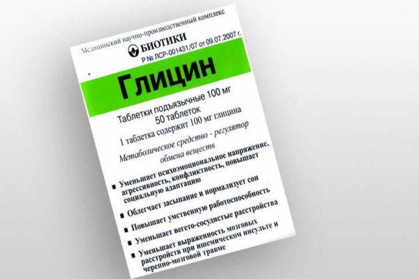 Глицин: инструкция по применению взрослым и детям, показания и противопоказания