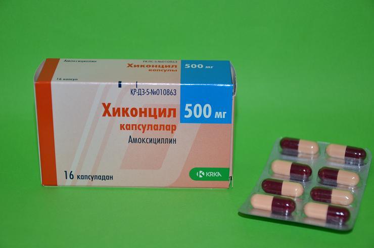 Флемоксин Солютаб 250 мг: инструкция по применению для детей и взрослых, состав таблеток, аналоги