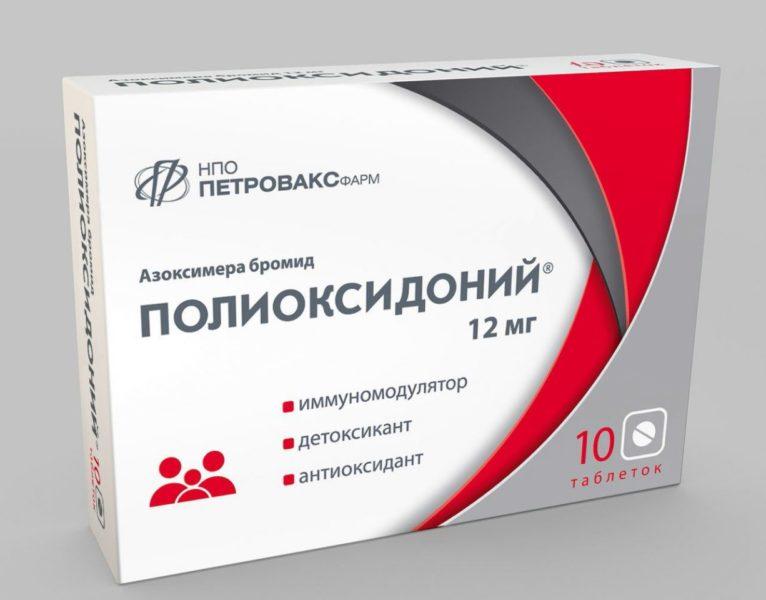 Полиоксидоний: аналоги подешевле в таблетках, свечах и уколах, для детей и взрослых