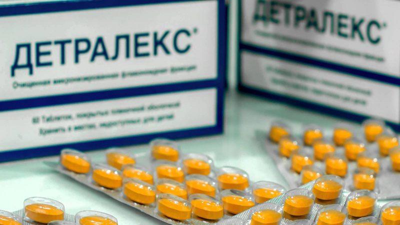 Таблетки Детралекс: инструкция по применению, показания, состав, аналоги