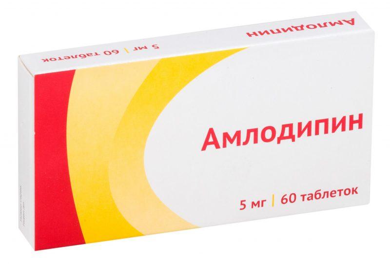 Таблетки Амлодипин: инструкция по применению, от чего помогают, состав, дозировка, аналоги