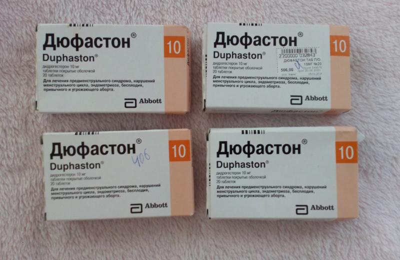 Дюфастон: как принимать, показания, инструкция по применению таблеток, состав, аналоги