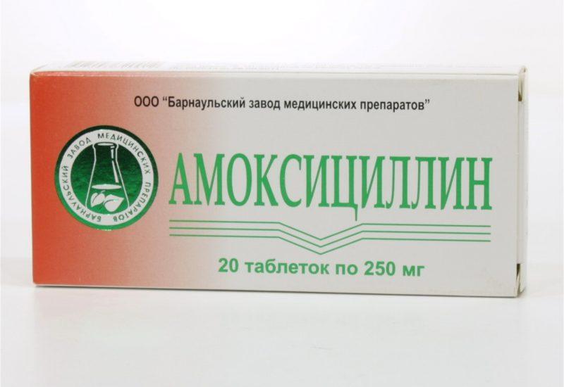 Таблетки Амоксициллин: инструкция по применению для взрослых и детей, состав, аналоги