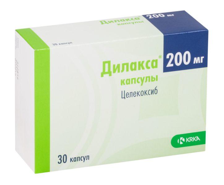 Таблетки Аркоксиа: инструкция по применению, от чего помогают, состав, дозировка, аналоги