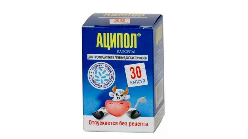 Аципол: инструкция по применению для взрослых и детей, состав, аналоги пробиотика
