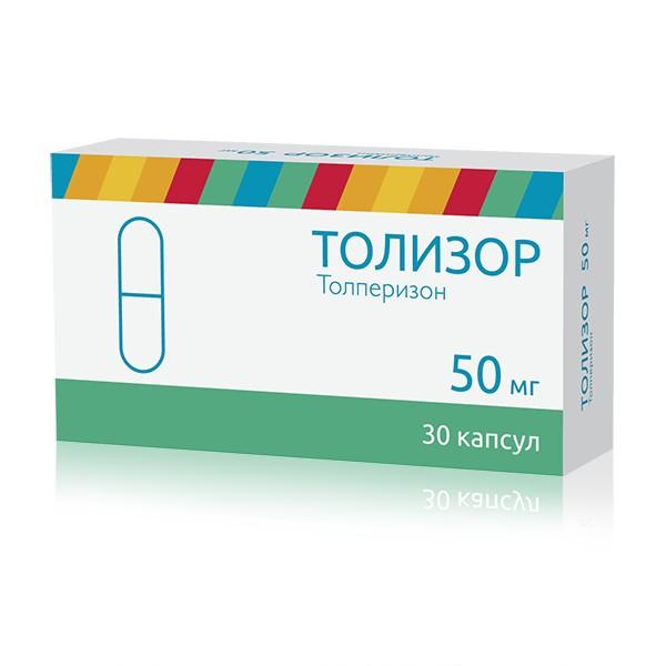 Мидокалм: от чего помогает, инструкция по применению, аналоги препарата в уколах и в таблетках