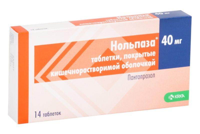 Нольпаза: аналоги и заменители, состав, инструкция по применению противоязвенного препарата