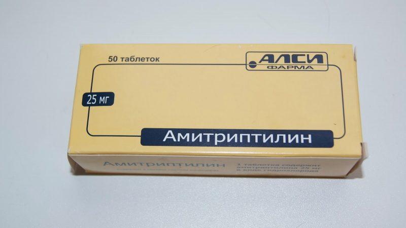 Амитриптилин: инструкция по применению, формы выпуска, дозировка, аналоги антидепрессанта