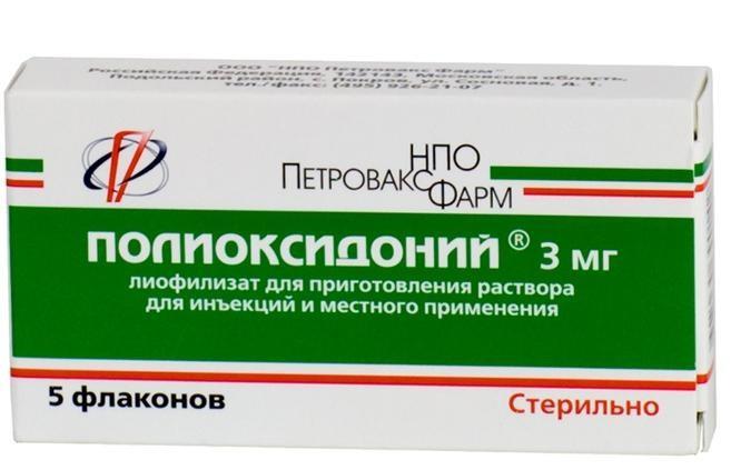 Уколы Полиоксидоний: инструкция по применению для взрослых и детей, состав, дозировка, аналоги