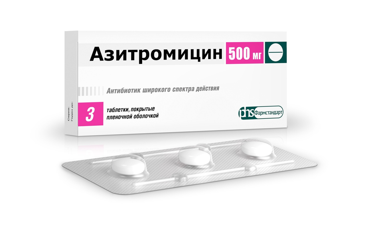 Амоксициллин 500 мг: инструкция по применению таблеток и капсул, аналоги антибиотика