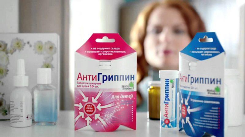 Антигриппин: инструкция по применению шипучих таблеток для взрослых и детей