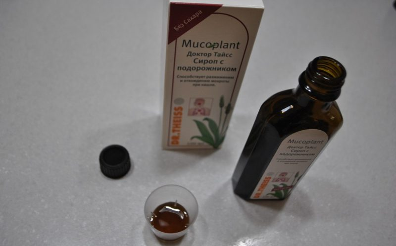 Детский сироп от кашля: список эффективных препаратов от сухого и влажного кашля для детей
