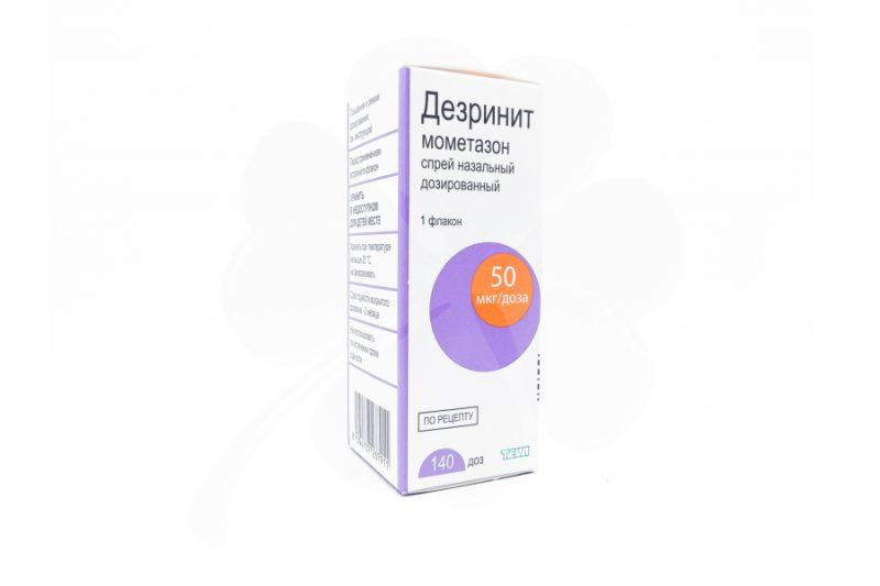 Назонекс: аналоги дешевле для детей и взрослых, инструкция по применению, действующее вещество препарата